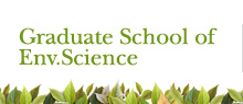 Division of Environmental Science Development