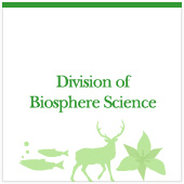 Division of Biosphare Science